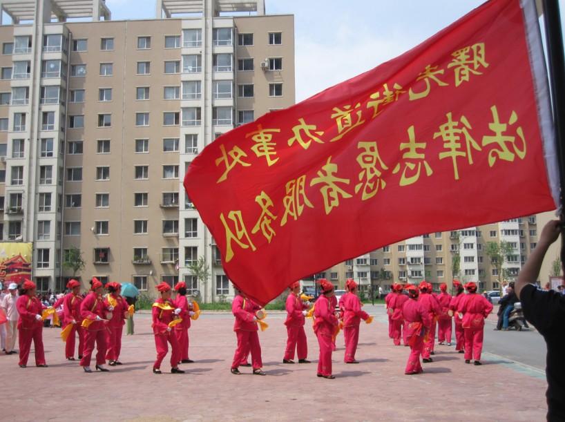 中国政府对于志愿者的主要法规和政策
